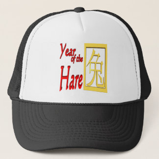 Year Of The Hare Trucker Hat