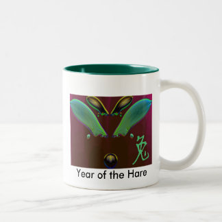 Year of the Hare Two-Tone Coffee Mug