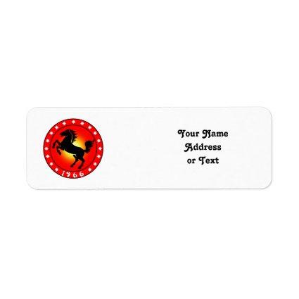 Year of the Horse1966 Custom Return Address Label