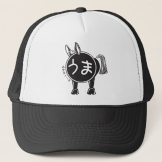 Year of the Horse - 1966 Trucker Hat