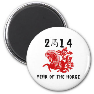 Year of The Horse 2014 2 Inch Round Magnet