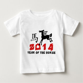 Year of The Horse 2014 Baby T-Shirt