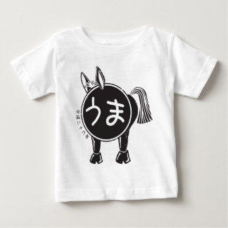 Year of the Horse - 2014 Baby T-Shirt