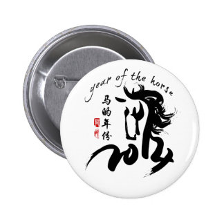 Year of the Horse 2014 2 Inch Round Button