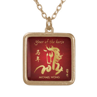 Year of the Horse 2014 - Chinese Calligraphy Gold Plated Necklace