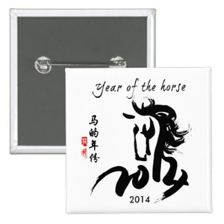 Year of the Horse 2014 - Chinese New Year 2 Inch Square Button