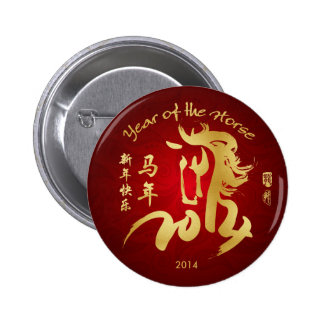 Year of the Horse 2014 - Chinese New Year 2 Inch Round Button