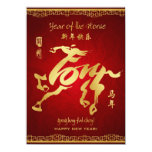 Year of the Horse 2014 - Chinese New year card Personalized Invitations