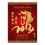 Year of the Horse 2014 - Chinese New year card Personalized Invites