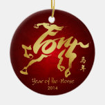Year of the Horse 2014 - Chinese New Year Ceramic Ornament