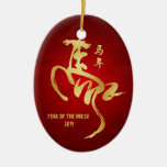 Year of the Horse 2014 - Chinese New Year Double-Sided Oval Ceramic Christmas Ornament