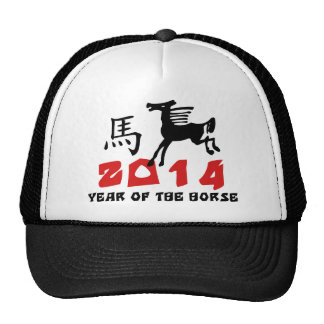 Year of The Horse 2014 Hats