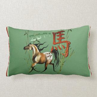 Year Of The Horse -2014 Lumbar Pillow