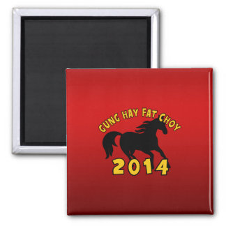 Year of The Horse 2014 Magnet