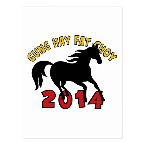 Year of The Horse 2014 Postcard Sales 4054