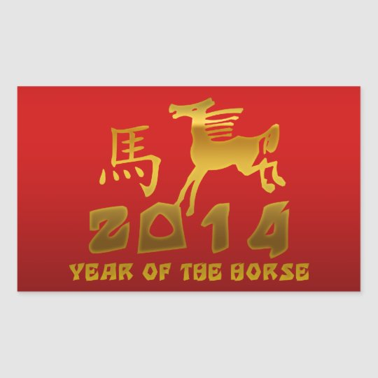 Year of The Horse 2014 Rectangular Sticker