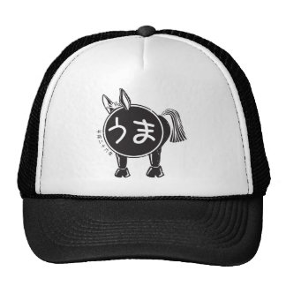 Year of the Horse - 2014 Trucker Hat