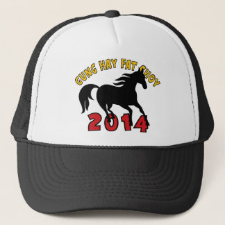 Year of The Horse 2014 Trucker Hat