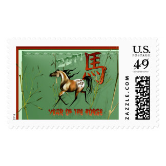 Year Of The Horse -2014-Wood Horse Postage
