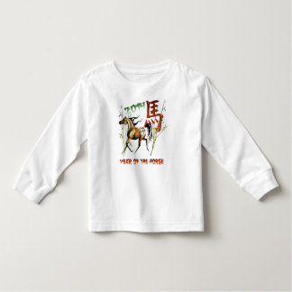 Year Of The Horse -2014-Wood Horse Tshirts