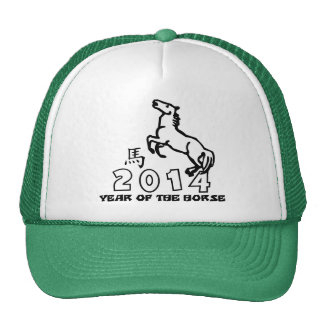 Year of The Horse 2914 Mesh Hats