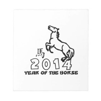 Year of The Horse 2914 Memo Note Pad
