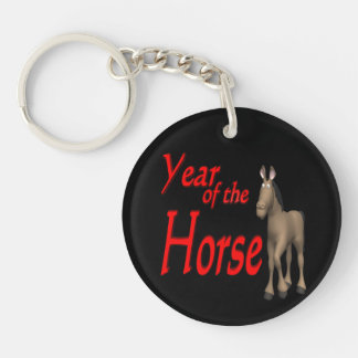 Year of The Horse 2 Keychain