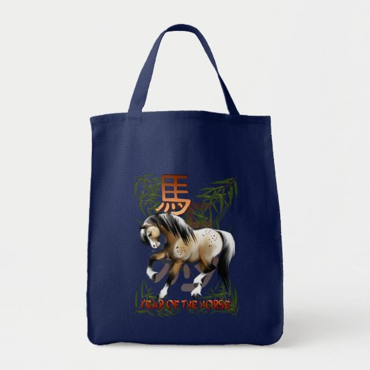 Year Of The Horse Bag