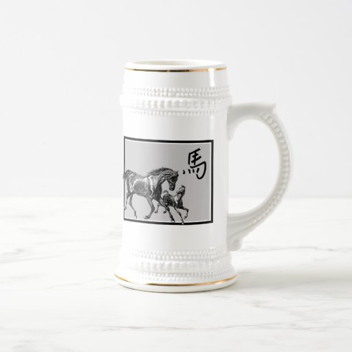 Year of The Horse Beer Stein