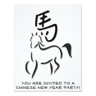 Year of the Horse Calligraphy Drawing Card