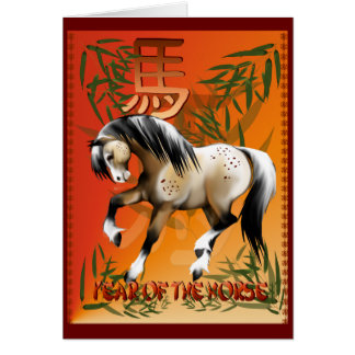 Year Of The Horse Card