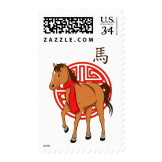 Year of the horse card stamps