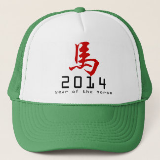 Year of The Horse Character 2014 Trucker Hat