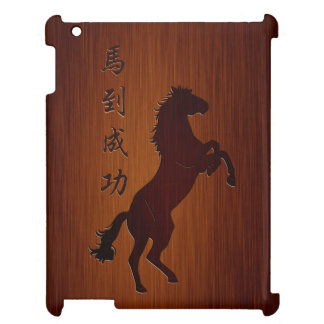 Year of the Horse Chinese Blessing in Wood Look iPad Covers