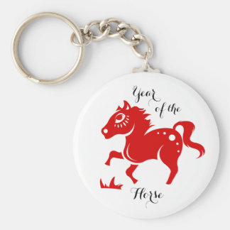 Year of the Horse Chinese Horoscope Magnets Keychain