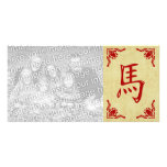 year of the horse chinese symbol photo card