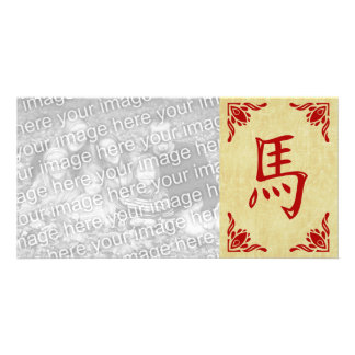 year of the horse chinese symbol custom photo card