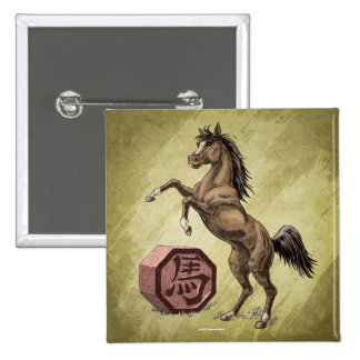 Year of the Horse Chinese Zodiac Animal Art 2 Inch Square Button