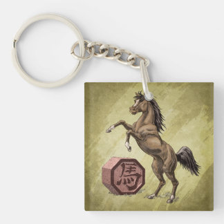 Year of the Horse Chinese Zodiac Animal Art Double-Sided Square Acrylic Keychain