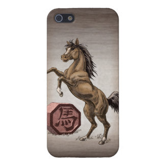 Year of the Horse Chinese Zodiac Animal Art iPhone SE/5/5s Cover