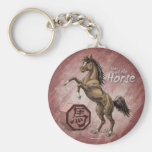 Year of the Horse Chinese Zodiac Animal Art Basic Round Button Keychain