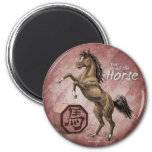 Year of the Horse Chinese Zodiac Animal Art 2 Inch Round Magnet