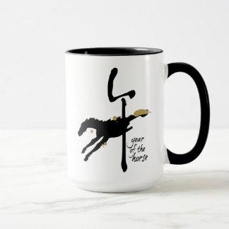 Year of the Horse - Chinese Zodiac Mug