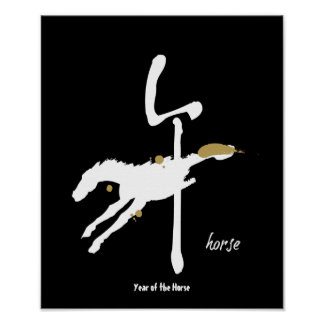 Year of the Horse - Chinese Zodiac Poster