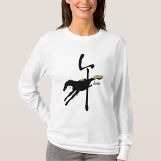 Year of the Horse - Chinese Zodiac T-Shirt