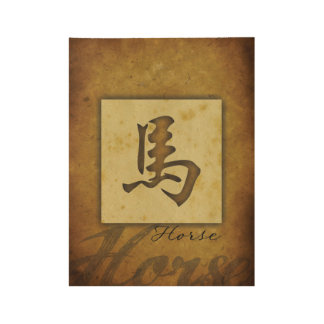 Year of the Horse_Chinese Zodiac Wood Poster