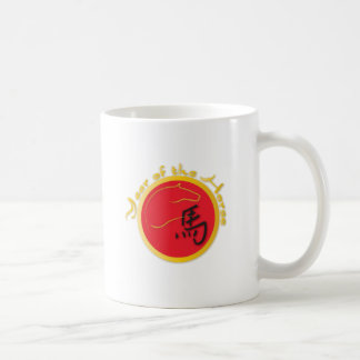 Year of the Horse Flame Red Mugs