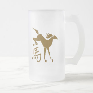 Year of The Horse Frosted Glass Beer Mug