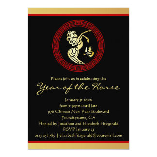 """Year of the Horse GR Chinese New Year Party 5"""" X 7"""" Invitation Card"""