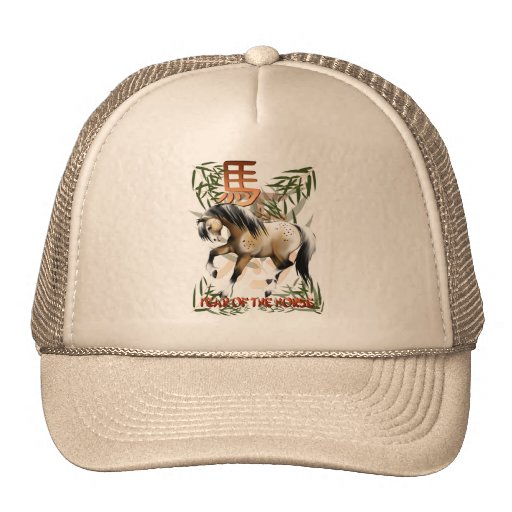 Year Of The Horse Hat